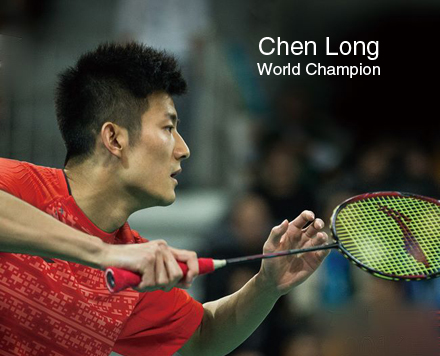 badminton_rackets_badminton_racquets_AYPL024-1_2